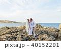 嫁 新婦 花嫁の写真 40152291