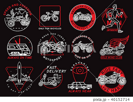 Graphic set of emblems on the theme of the road. 40152714