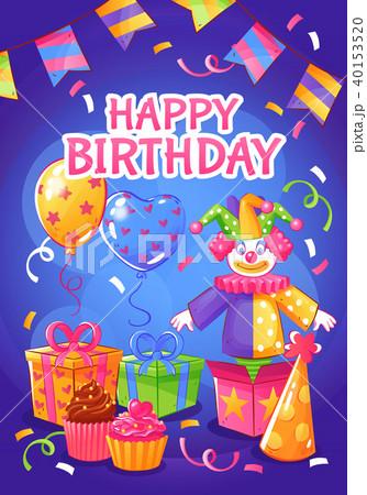 birthday party posterのイラスト素材 40153520 pixta