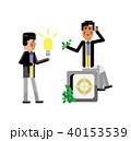 ビジネスマン 実業家 ビジネスのイラスト 40153539
