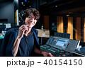 音響オペレーター 40154150