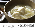 味噌汁 汁物 和食の写真 40154436
