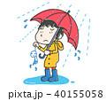 梅雨 40155058