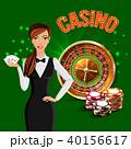 ポーカー スロット カジノのイラスト 40156617