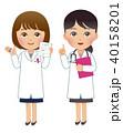 医者 薬剤師 女性のイラスト 40158201