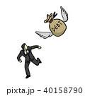 借金 債務 負債のイラスト 40158790