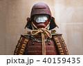 甲冑 鎧 兜の写真 40159435