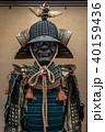 甲冑 鎧 兜の写真 40159436