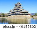 城 城郭 お城の写真 40159802