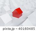 住宅 住居 家のイラスト 40160485