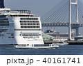 大型客船 横浜港 停泊の写真 40161741