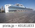 大さん橋 くじらの背中 大型客船の写真 40161833