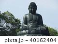 鹿野大仏 40162404
