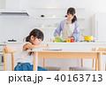 親子、母子、母娘、子ども、リビング学習 40163713