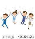 ビジネスマン 若い 会社員のイラスト 40164121