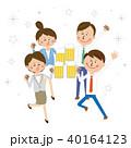ポップ ビジネスマン 飲み会のイラスト 40164123