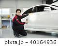 東洋人 韓国人 韓国の人の写真 40164936