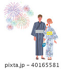 花火 カップル イラスト 40165581