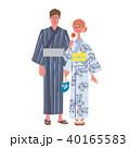 浴衣を着る 男女 イラスト 40165583