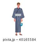 浴衣 全身 人物のイラスト 40165584