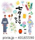 七夕まつり イラスト セット 40165590