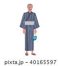 浴衣 全身 人物のイラスト 40165597