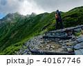 山 人物 登山の写真 40167746