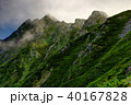 山 雲 西穂高岳の写真 40167828