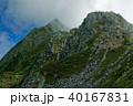山 雲 西穂高岳の写真 40167831