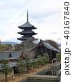 寺 世界遺産 東寺の写真 40167840
