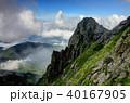 山 山岳 風景の写真 40167905