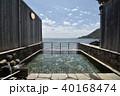 舟戸の番屋 露天風呂(女湯) 40168474