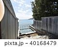 舟戸の番屋 露天風呂(女湯) 40168479