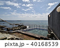 舟戸の番屋 露天風呂(男湯) 40168539