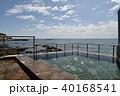 舟戸の番屋 露天風呂(男湯) 40168541