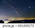 鳳凰三山・薬師岳から見る富士山の夜景と夏の天の川 40169275