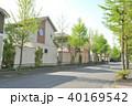 住宅が並ぶ新緑の街並み 40169542