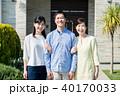 家族 家 ミドルの写真 40170033