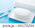石鹸 40170204