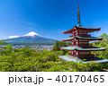 富士山 新倉山浅間公園 忠霊塔の写真 40170465