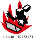 炎上 インターネット ライターのイラスト 40172174