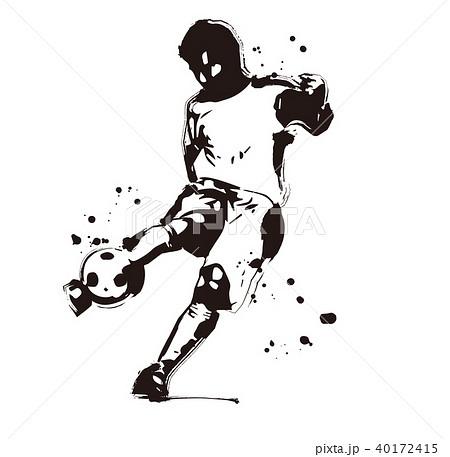 サッカー選手のイラスト素材 40172415 Pixta