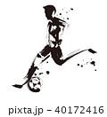 サッカー選手 40172416
