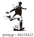サッカー選手 40172417