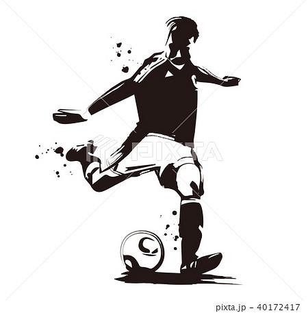 サッカー選手のイラスト素材 40172417 Pixta