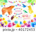 動物 花 自然のイラスト 40172453