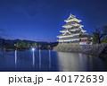 松本 日本 城の写真 40172639