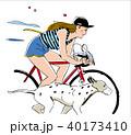 サイクリング 40173410