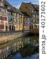 コルマール フランス アルザスの写真 40173602