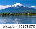 富士山 河口湖 風景の写真 40173675